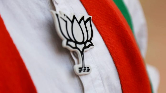 BJP-Lotus-symbol-696x392
